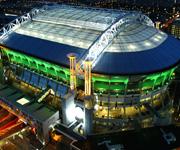 football stadium nfl luxury seats vip seats